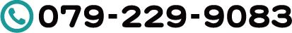 079-229-9083